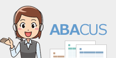 ABACUS|仕事効率化ソフトのご案内|0292270239