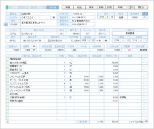 pdf ebook 変換 ソフト